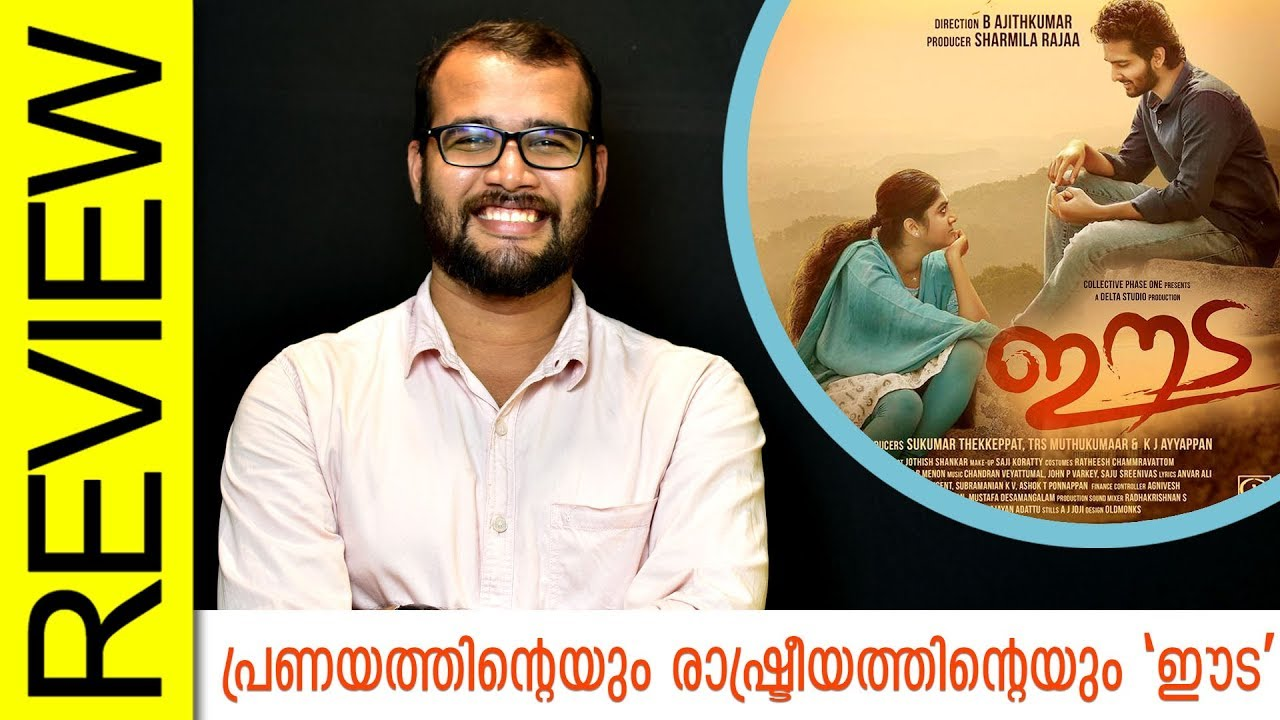 Eeda Malayalam Movie Review by Sudhish Payyanur | Monsoon Media