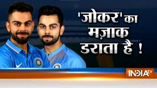 Cricket Ki Baat: Captain Virat Kohli Expressed His Happiness Over Captaining In All Three Formats