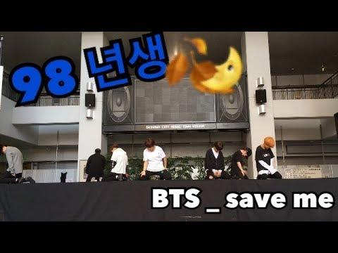 98년생 / BTS(防弾少年団/방탄소년단) _ save me
