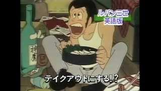 日本製エンターテイメントSPECIAL 1995年.