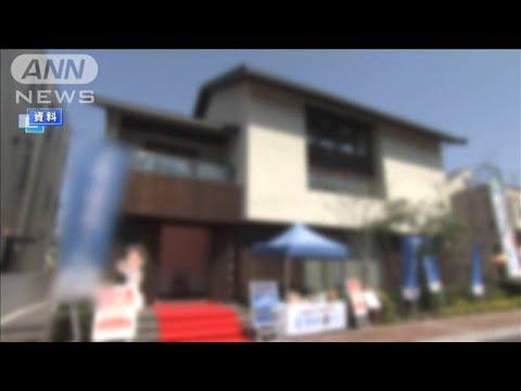 Photo of 住宅ローンに救いの手 金融機関が返済に柔軟対応へ(20/04/22) | ANNnewsCH