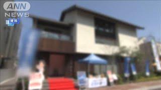 住宅ローンに救いの手 金融機関が返済計画見直しへ(20/04/22)