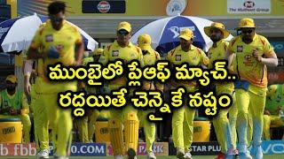 IPL 11