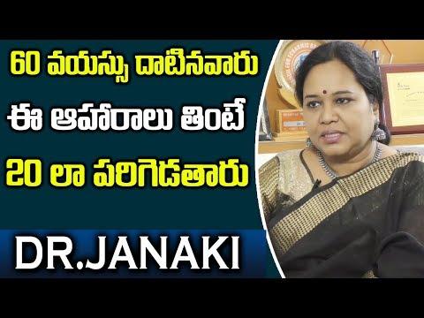 Best Food PLan For 60+aged People || Dr.Janaki || Doctors Tv