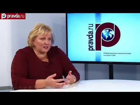 Эксперт Центра молекулярной диагностики  в эфире программы TV Pravda.ru