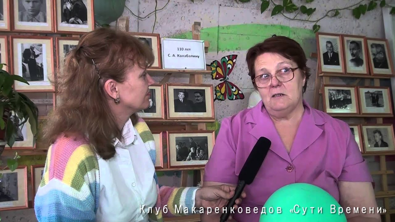 Интервью с Крыловой Г.А. - воспитанницей С.А. Калабалина