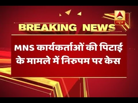 18 MNS workers and 7 hawkers arrested in Mumbai