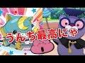 伝説の魔女 第21話 動画