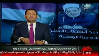 القاهرة 360   أزمة تجارة الأعضاء .. مشكلة المدابغ .. لقاء مع  أحمد الوكيل