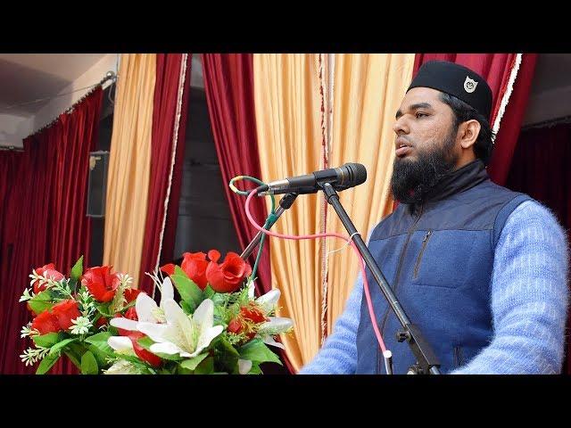 Islam Mein Khidmat e Khalq Ka Tasawwur | Khatibussufia Maulana Arif Equbal Misbahi