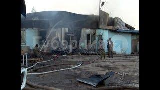 Пожар в кафе «У Закира» в Хабаровском района начался на кухне. MestoproTV