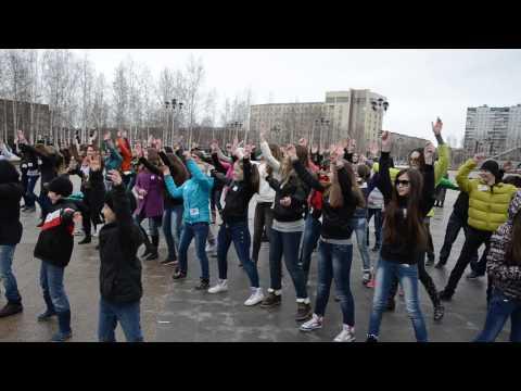 Флешмоб посвященный дню солидарности молодежи