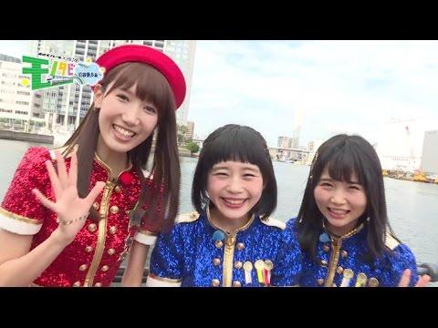 HKT48 東京モノレール CM スチル画像。CM動画を再生できます。