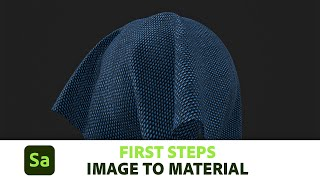 Substance 3D Sampler First Steps: Image to Material screenshot 5