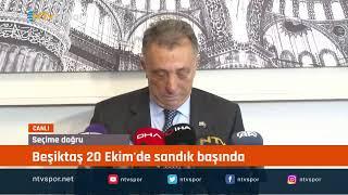 Ahmet Nur Çebi, adaylık tanıtım toplantısında açıklama yapıyor