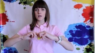 видео Выпускной в детском саду: организация и планирование. Подготовка к выпускному в детском саду