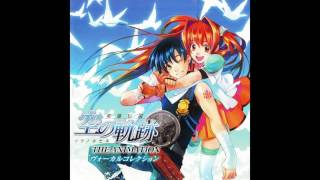 Sora no Kiseki The Animation Vocal Collection - Silver Will, Golden Wings