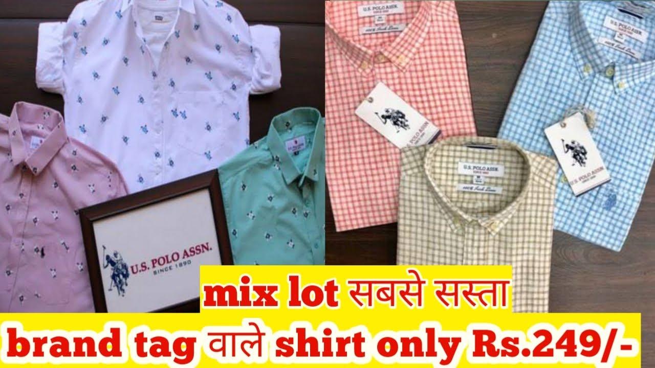 Mix Lot Shirt Market | Tshirt Wholesale Market In Ahmedabad | Ahmedabad Wholesale Market