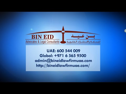 UAE Law Firm, UAE Lawyers | Bin Eid Advocates & Legal Consul