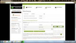 Видеоурок 1\\5 Заработок на партнерке форекс от 50$ в день