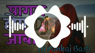 DjPankaj_Basti_Official ▭▭▭▭▭▭▭▭ ▭▭▭▭▭▭▭▭ I hope you enjoy my songs & don't forget to Check my channel NOW. :) ▭▭▭▭▭▭▭▭...