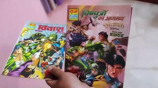 How to order Raj Comics Online-Giveaway