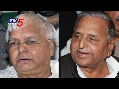 Lalu & Mulayam all Set to Seal Political Partnership with Matrimonial Alliance : TV5 News