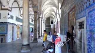 Дворец Топкапы, Стамбул, Турция, Topkapi Palace Turkey(, 2013-08-29T15:00:52.000Z)