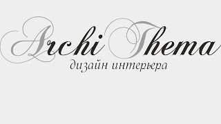 дизайн интерьера Днепропетровск заказать дизайн-проект квартиры  цены лучший недорого низкие  777(, 2015-06-15T06:40:09.000Z)