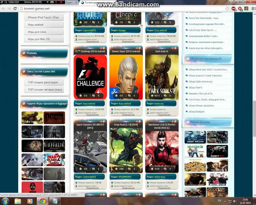 Топ сайтов с играми торрент amxbans установка хостинг