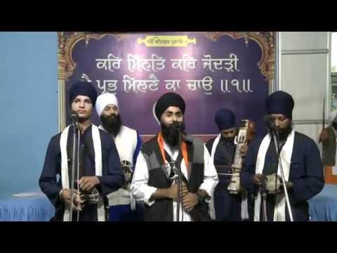 Dhadi Jatha (Gurmukhs)   BRHAM GYAN UNIVERSITY (Gurdwara Prabh Milne Ka Chao)