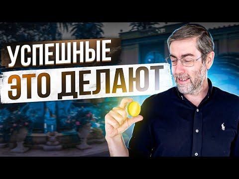 Как победить лень |  Рекомендации от Ицхака Пинтосевича | 16+