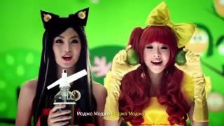 Моджо  Японская реклама на Украинском ТВ(, 2013-08-15T13:05:08.000Z)