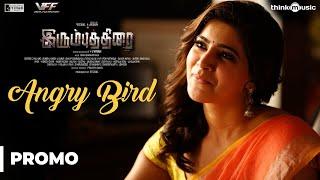 Irumbuthirai | Angry Bird Promo | Vishal, Arjun, Samantha | Yuvan Shankar Raja | P.S. Mithran