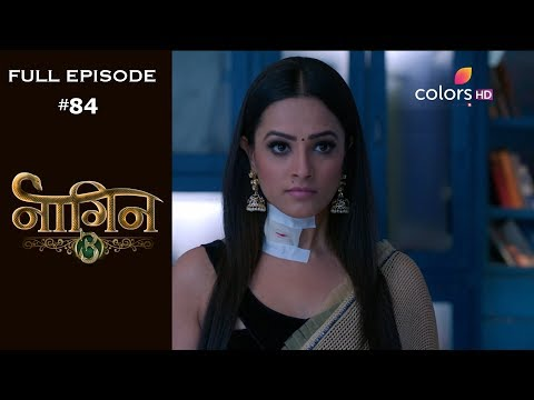 Naagin 3 - 17th March 2019 - नागिन 3 - Full Episode Mp3