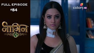 Naagin 3 - 17th March 2019 - नागिन 3 - Full Episode