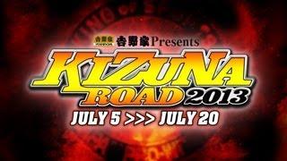 吉野家Presents KIZUNA ROAD 2013 OPENING VTR