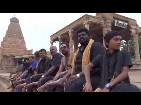 Brihadeeswarar Temple in Thanjavur, India   2015 HD
