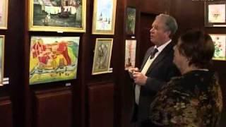 В Саратове открылась выставка наивных художников