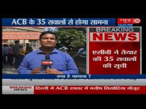 DCW Recruitment Case: Manish Sisodia to Be Interrogated by ACB Today