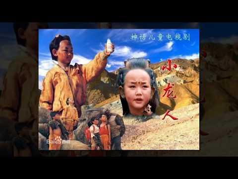 Album Nhạc phim Tiểu Long Nhân 1992 - Ma Ma Hao (OST Full)