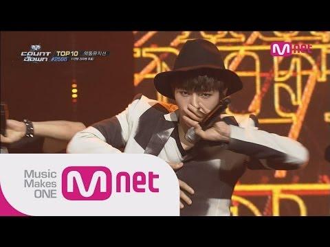 인피니트 (+) Last Romeo - Infinite