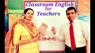How To Talk In English With Students : Classroom English for teachers : Vocabulary & Expressions