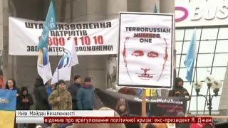 Київ приєднався до всесвітньої акції  Стоп, Путін!