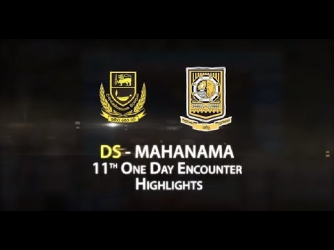Highlights – 11th One Day Encounter – DS Senanayake College vs Mahanama College