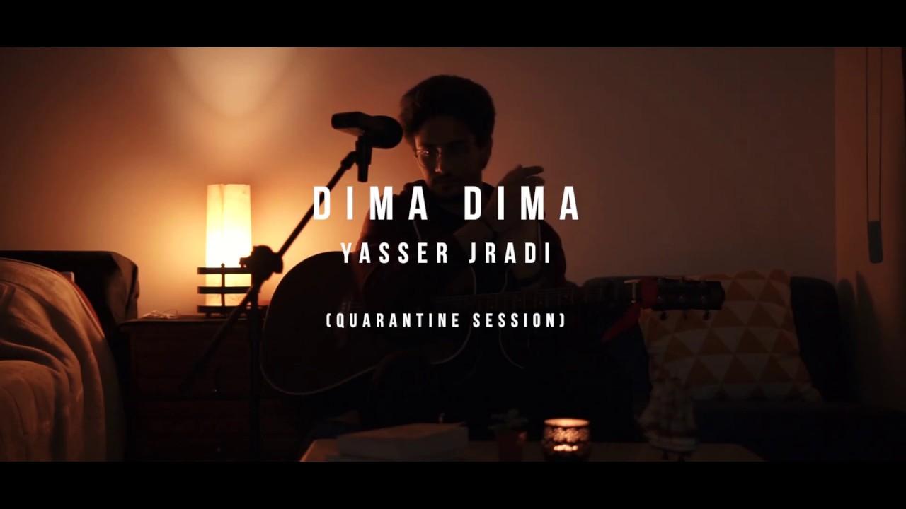 Download Dima Dima - Yasser Jradi (Quarantine Session Acoustic Cover by Houssem Ben Hamza)