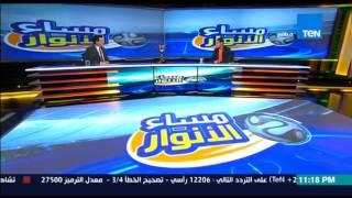 مساء الانوار - محمد ايهاب بطل العالم فى رفع الاثقال....مينفعش تبقي مرتبط و انت رافع اثقال