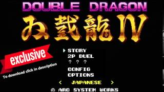 Double Dragon 4 - Teaser Trailer Review 2017