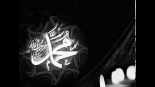 Qasidah Ya Rasulallah Laka Syafaat