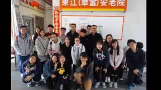 1617明愛莊月明中學-東江老人院探訪